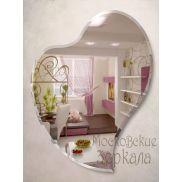 Зеркало Живое Сердце 90 х 68 см