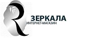 МОСКОВСКИЕ ЗЕРКАЛА - Интернет магазин ЗЕРКАЛ